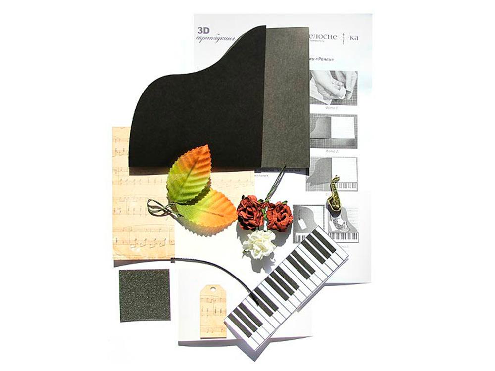 Шаблон рояля для открытки