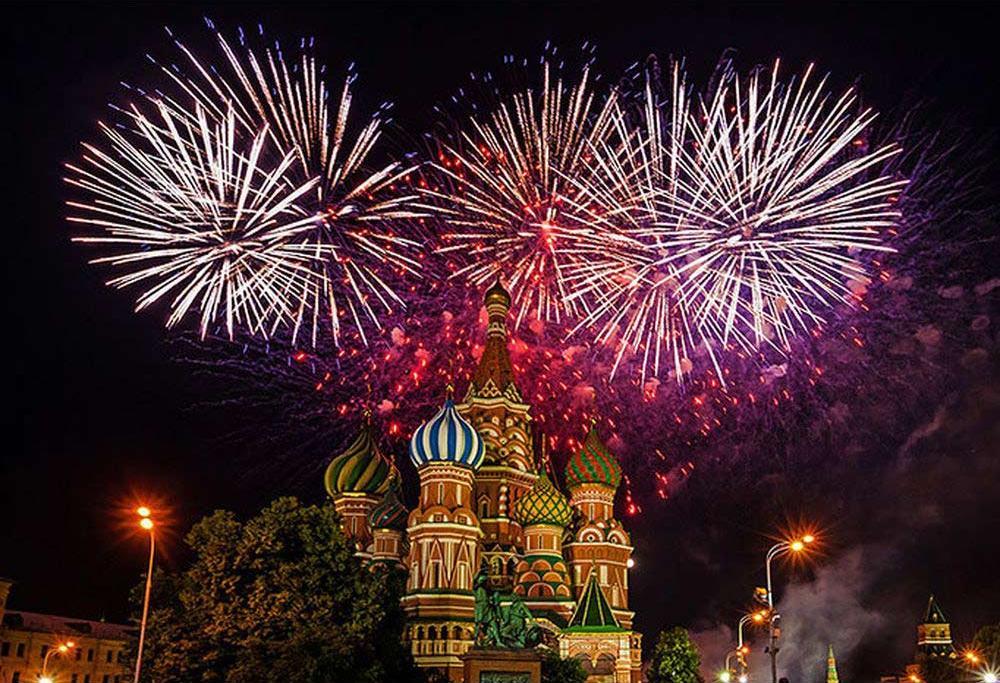 Поздравления из москвы с днем рождения