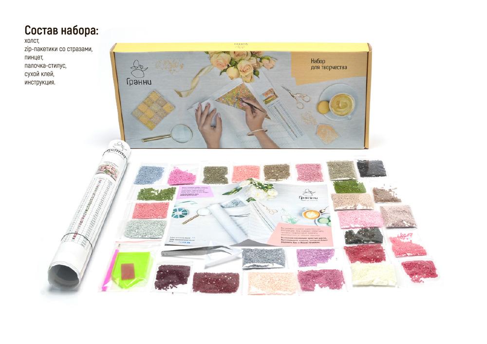 Новогодние подарки упаковка от производителя 302