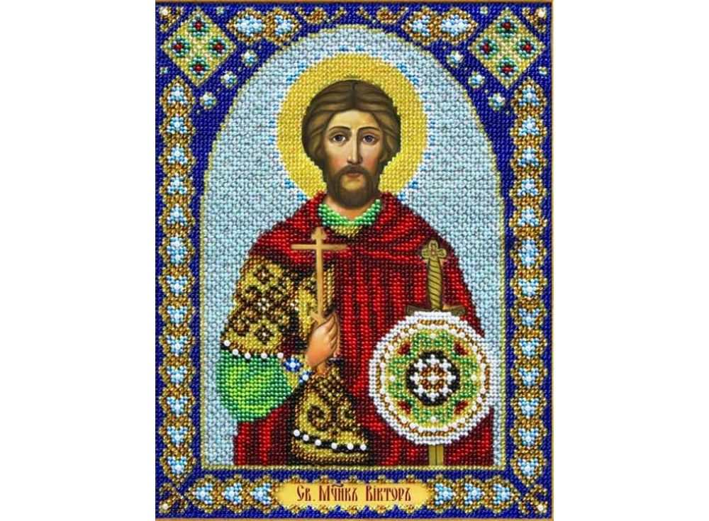 Купить Вышивка бисером, Набор вышивки бисером «Святой Виктор», Паутинка, 20x25 см, Б-1036