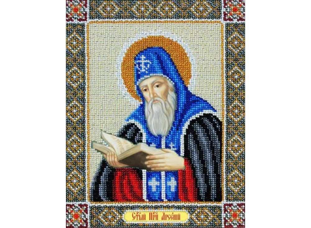 Купить Вышивка бисером, Набор вышивки бисером «Святой Арсений», Паутинка, 20x25 см, Б-1053