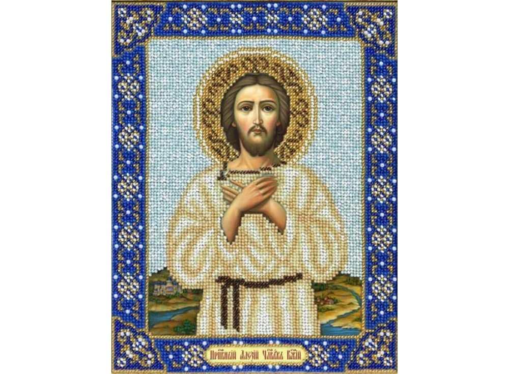 Купить Вышивка бисером, Набор вышивки бисером «Святой Алексей Человек Божий», Паутинка, 20x25 см, Б-1055