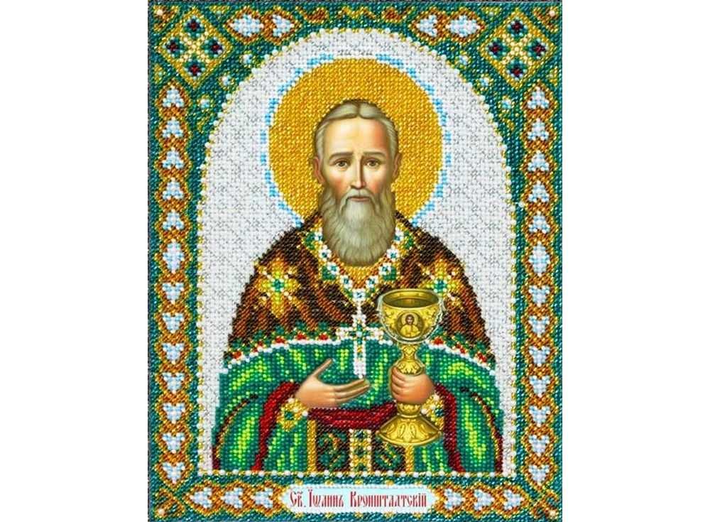 Купить Вышивка бисером, Набор вышивки бисером «Святой Иоан Кронштадтский», Паутинка, 20x25 см, Б-1057