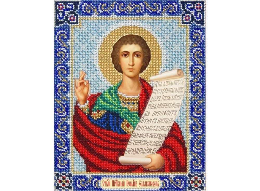 Купить Вышивка бисером, Набор вышивки бисером «Святой Роман», Паутинка, 20x25 см, Б-1071