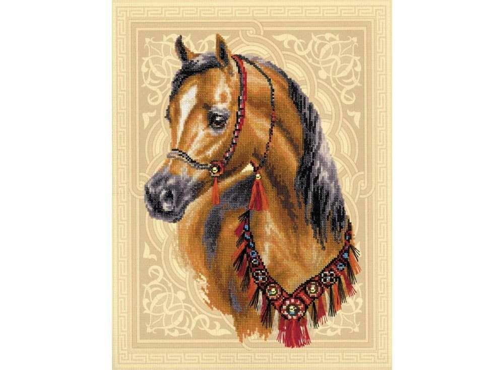 Купить Вышивка крестом, Набор для вышивания «Арабское сокровище», Риолис (Сотвори Сама), 30x40 см, 0040 РТ