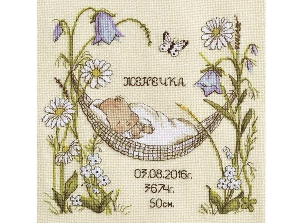 Купить Вышивка крестом, Набор для вышивания «Наш цветочек», Овен, 24x23 см, 941