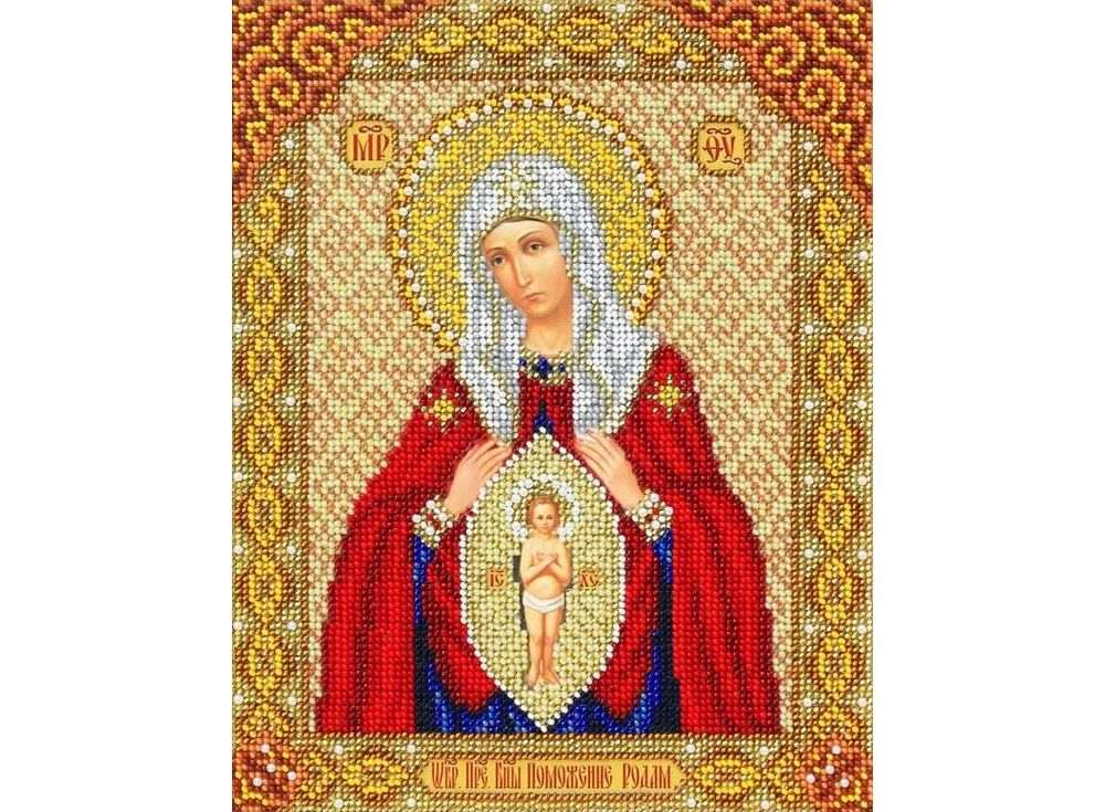 Купить Вышивка бисером, Набор вышивки бисером «Богородица В родах помощница», Паутинка, 20x25 см, Б-1064