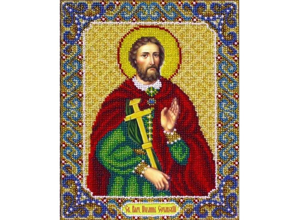 Купить Вышивка бисером, Набор вышивки бисером «Святой Иоанн Сочавский», Паутинка, 20x25 см, Б-1082
