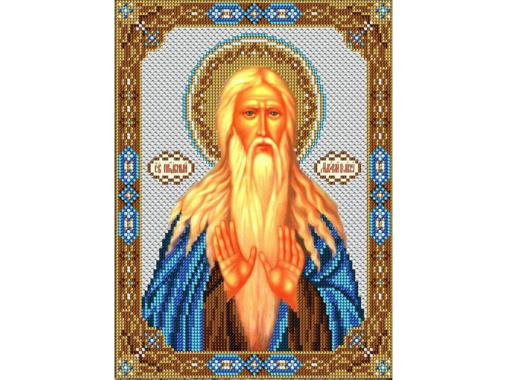 Купить Вышивка бисером, Набор вышивки бисером «Святой Макарий» (Макар), Вышиваем бисером, 20x26, 5 см, L-138