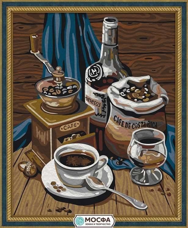 Купить Картина по номерам «Кофейный набор», Мосфа, 7C-0221