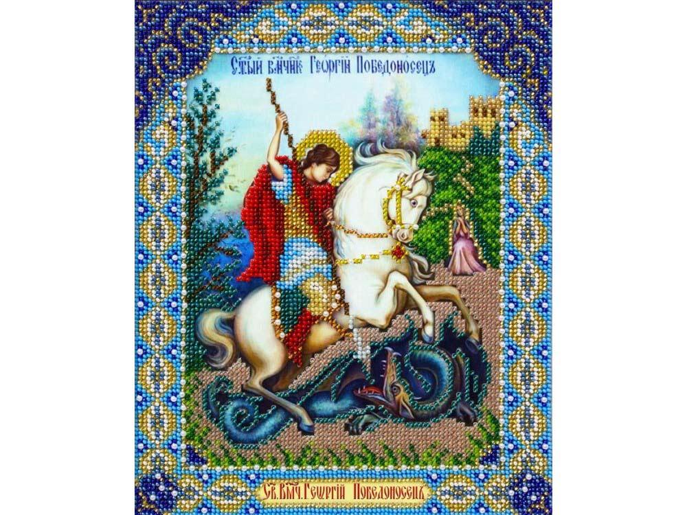 Купить Вышивка бисером, Набор вышивки бисером «Святой Георгий Победоносец», Паутинка, 20x25 см, Б-1086