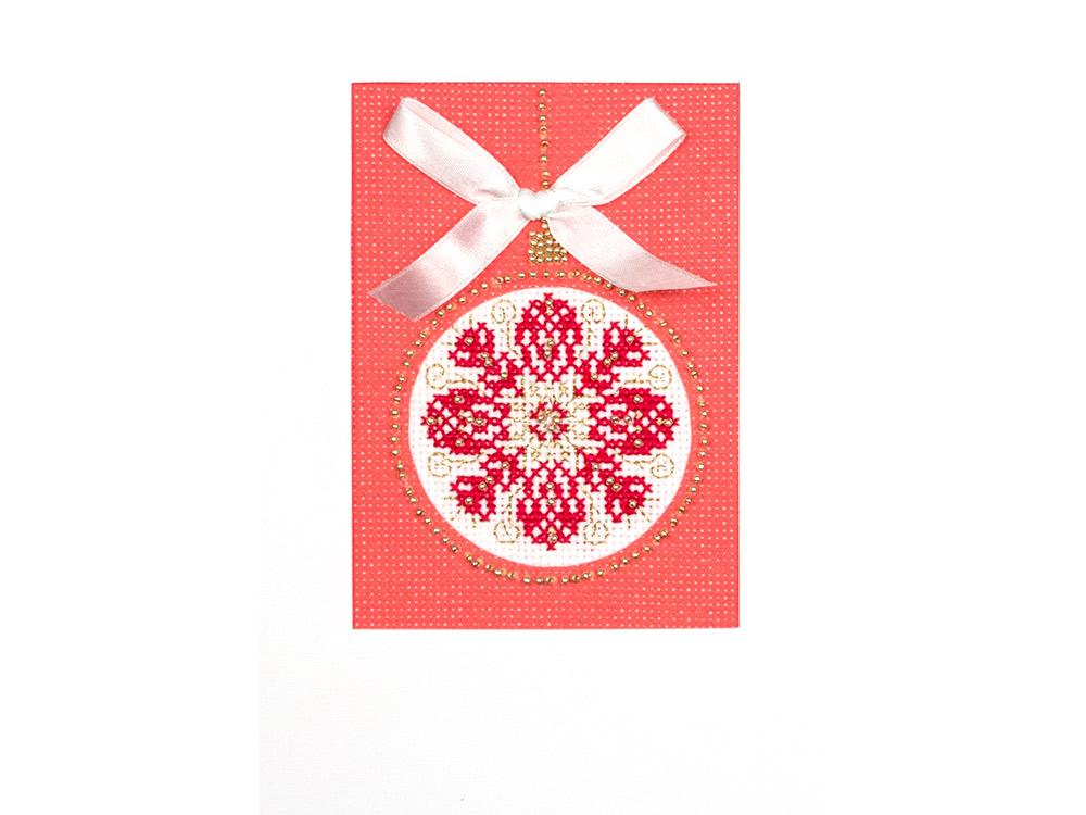 Купить Смешанная техника, Набор для вышивания «Новогодний подарок» (открытка), Матренин Посад, 20x22 см, 8323