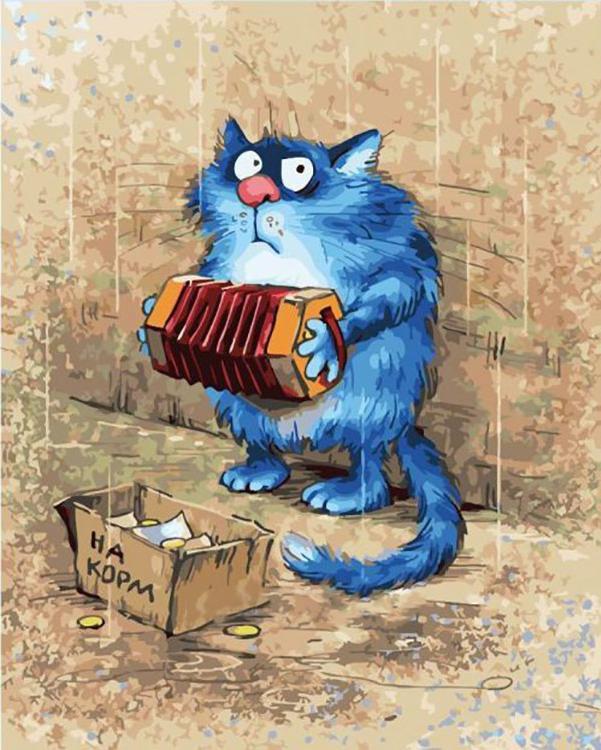 Купить Картина по номерам «Почему я веселый такой?», Paintboy (Original), GX24991_R