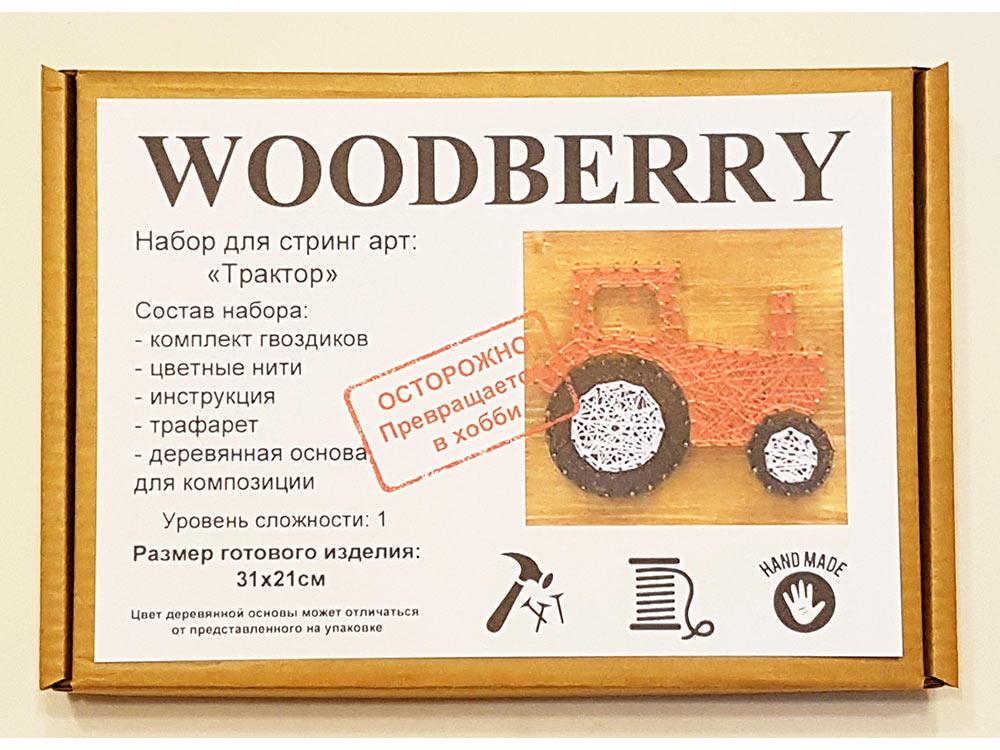 Купить Набор для творчества STRING ART «Трактор», Woodberry, 31x21 см, Д020Ф