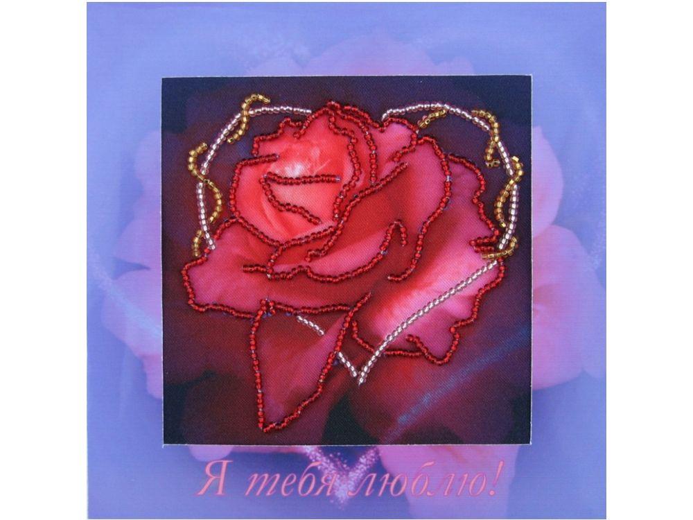 Купить Вышивка бисером, Набор для вышивания бисером «Роза», Butterfly, 14x14 см, 723