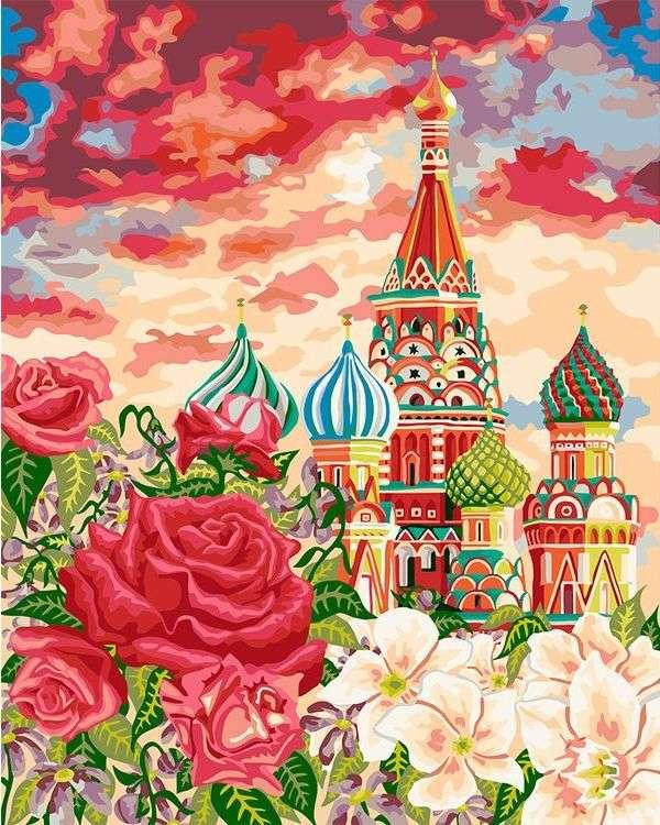 Рисуем По Номерам Интернет Магазин Москва