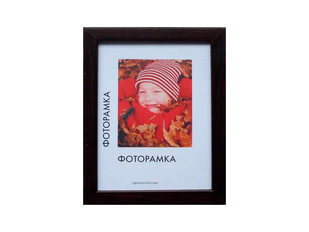 Купить Рамка без стекла для картин «Sasha», Метрика, темно-коричневый, 30x40 см, 0011-15-0032