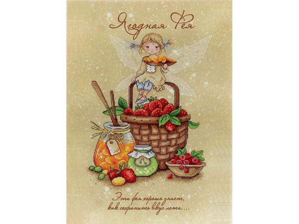 Купить Вышивка крестом, Набор для вышивания «Ягодная фея», МП-студия, 30x20 см, РК-700