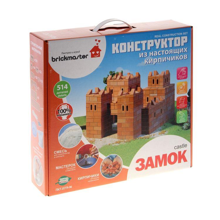 Купить Конструктор из кирпичиков Brickmaster: «Замок» (514 дет), 101