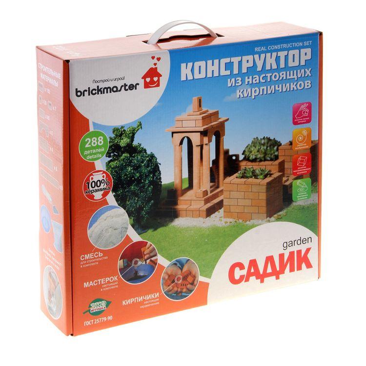 Купить Конструктор из кирпичиков Brickmaster: «Садик» (288 дет), 102