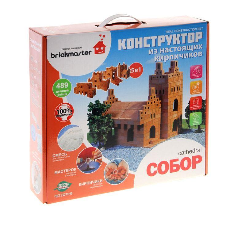 Купить Конструктор из кирпичиков Brickmaster: «Собор 5 в 1» (489 дет), 104
